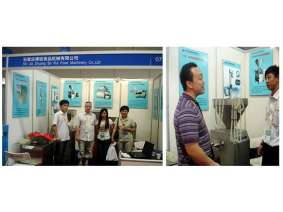 中國-東盟博覽會照片1