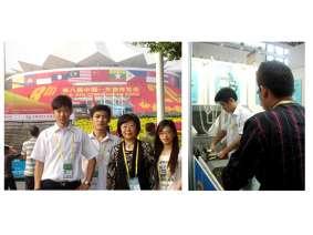 中国-东盟博览会照片2