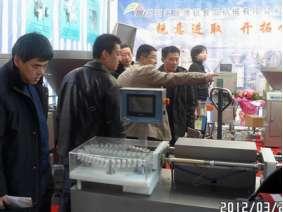 北京肉類加工展5