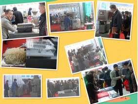 北京肉类加工展1